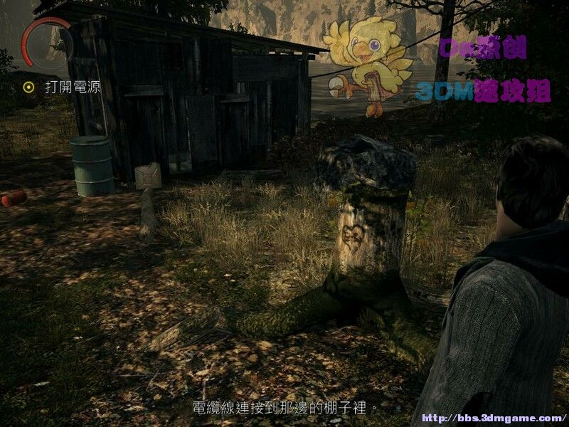 去到屋子旁边的小木屋里把 发电机启动起来!启动了进入游戏cg!
