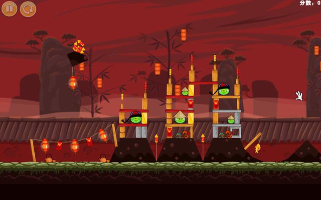 愤怒的小鸟:2012龙年版V2.2.0  中文汉化硬盘版截图3