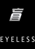 盲(Eyeless)硬盘版