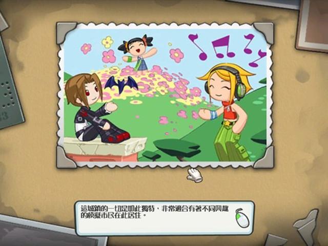 我的模拟人生中文硬盘版截图0