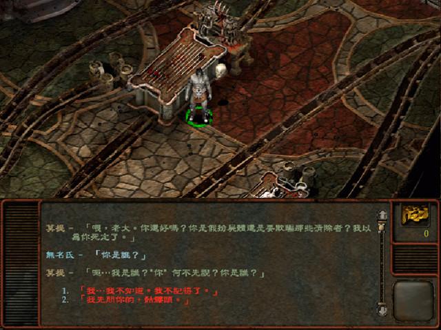 异域镇魂曲繁体中文版截图0