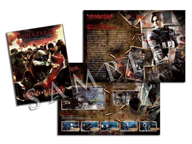 《生化危机:浣熊市行动》封面公布 暂未看到PC版