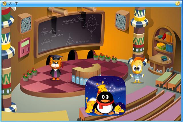 QQ宠物单机版V3.7最终版截图2