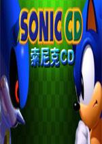 索尼克CD