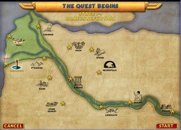 埃及祖玛典藏合集截图2