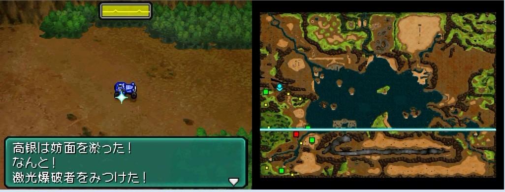 重隐藏兵2R大物品装机攻略汇总完整页张家界附近自驾游地图图片