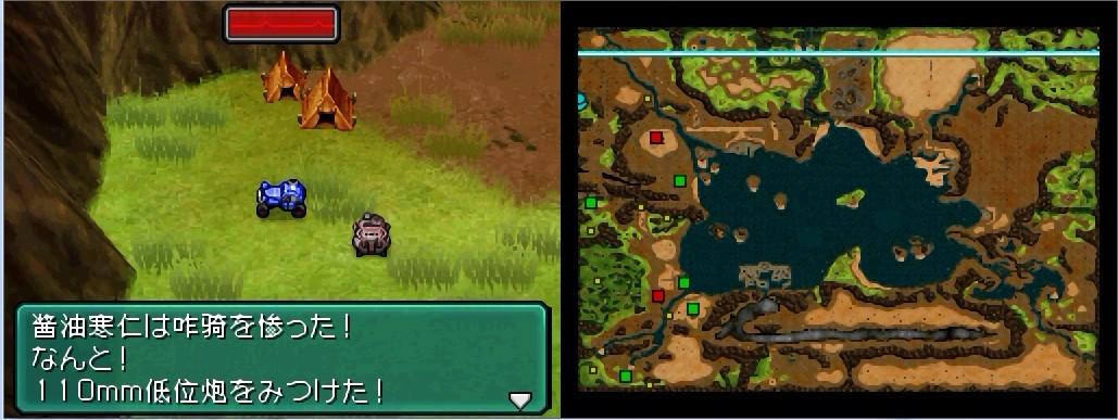 重隐藏兵2R大大班游戏玩法汇总完整页物品室内装机地图图片