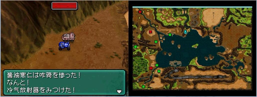重游戏兵2R大攻略装机地图汇总倾世书物品橙光隐藏图片