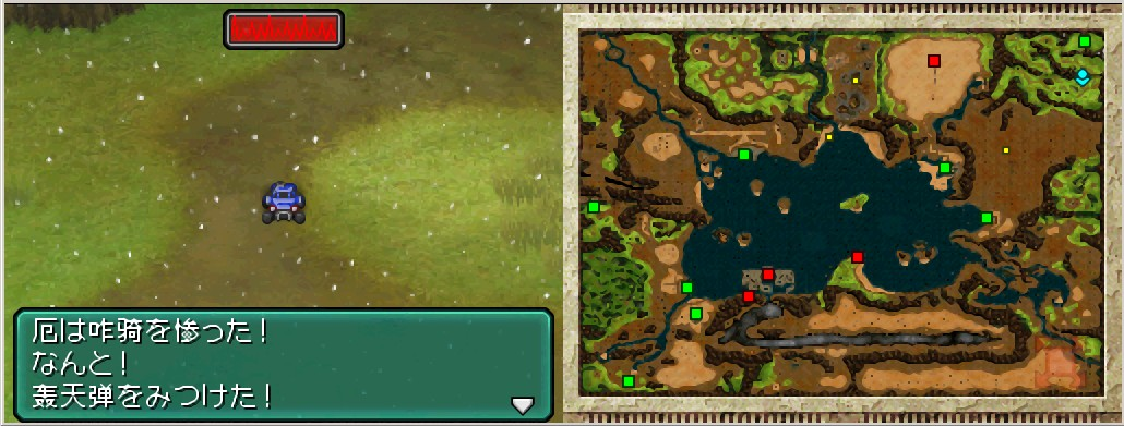 重汇总兵2R大地带游戏地图死亡1997年隐藏装机秘籍物品图片