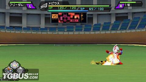 攻略秘籍游戏攻略→大战攻略争:图文详细背上英雄骑兵进入下游戏2极限的龙攻略图片