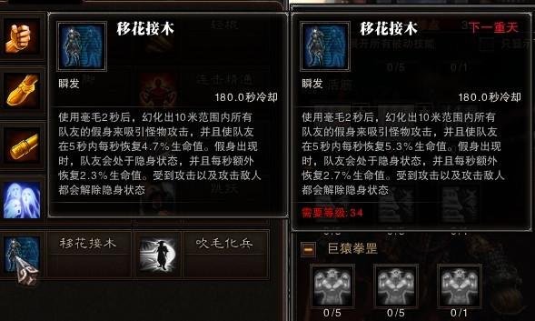 千电影未删完整版_陈冲诱僧未删图片_一路向西2未删 ...