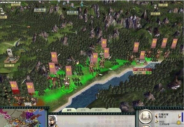 三国全面战争2.0截图2