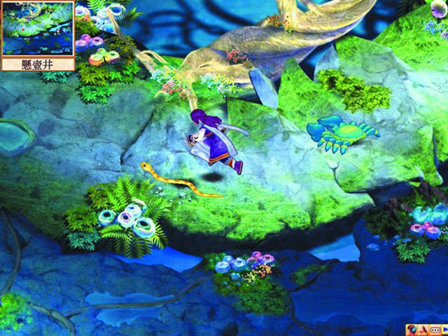 幻想三国志4外传官方硬盘版截图2