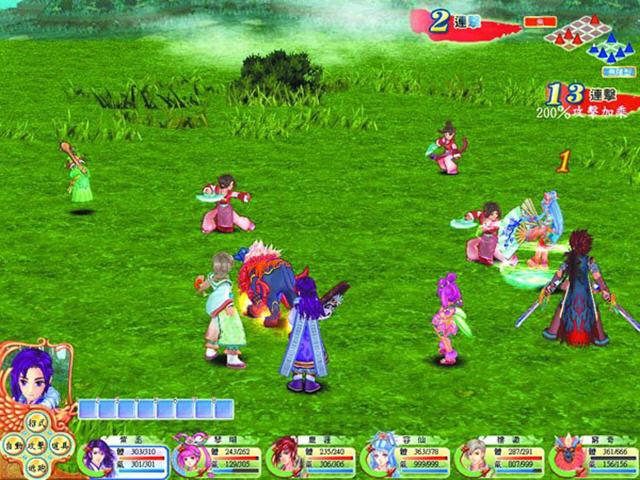 幻想三国志4外传官方硬盘版截图3