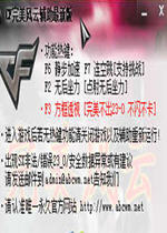 cf 风云/cf完美风云最新版...