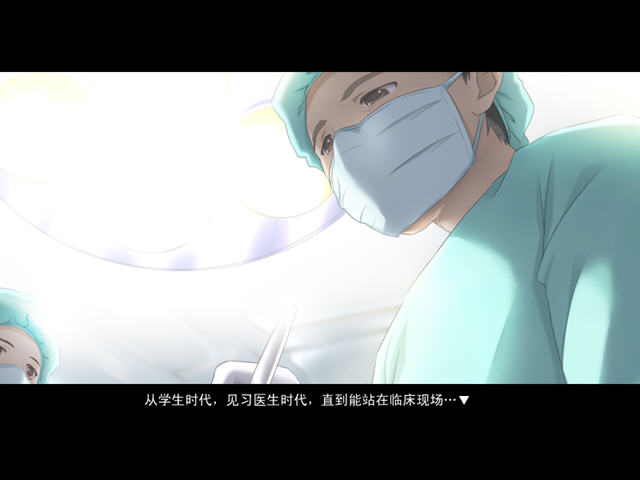 水仙3中文硬盘版截图1