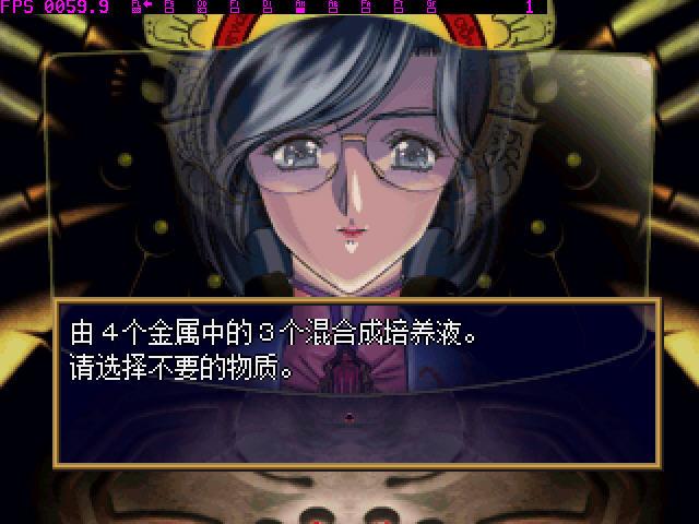 梦幻模拟战5(含模拟器)中文硬盘版截图1