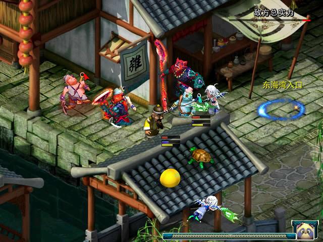 梦幻西游单机版梦迷幻影截图3