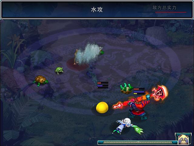 梦幻西游单机版梦迷幻影截图0