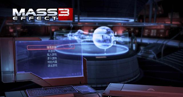 质量效应3免安装中文汉化版截图2