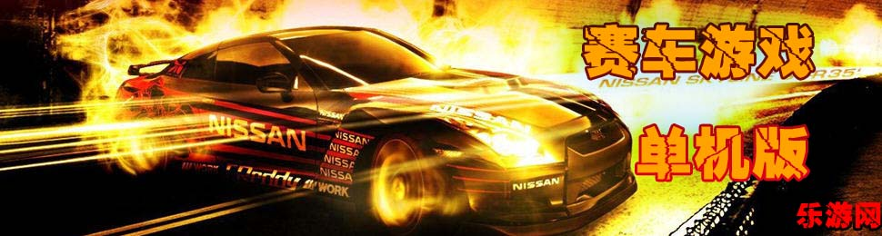 赛车www.w88114.com