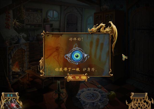鬼魂之谜:琥珀少女中文硬盘版截图0