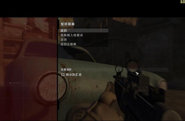 彩虹六号:维加斯中文硬盘版截图2