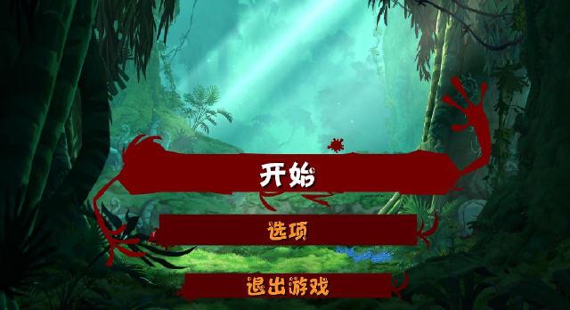 雷曼:起源中文汉化版截图0