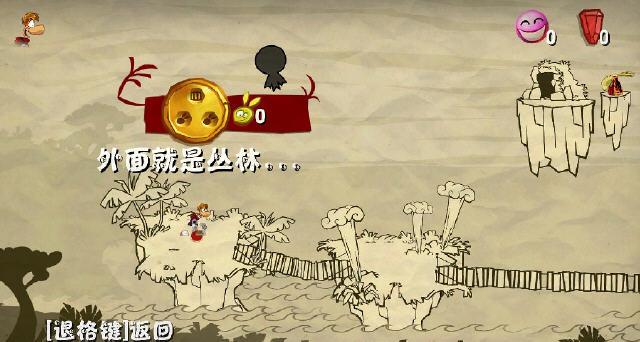 雷曼:起源中文汉化版截图1