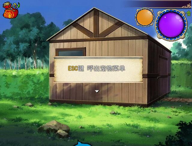 曙光岛的宠物中文硬盘版截图3