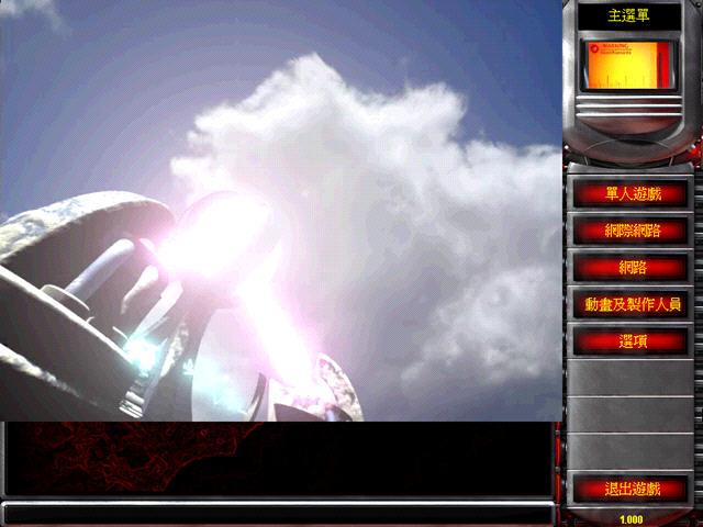 红色警戒2鹰击长空中文硬盘版截图0
