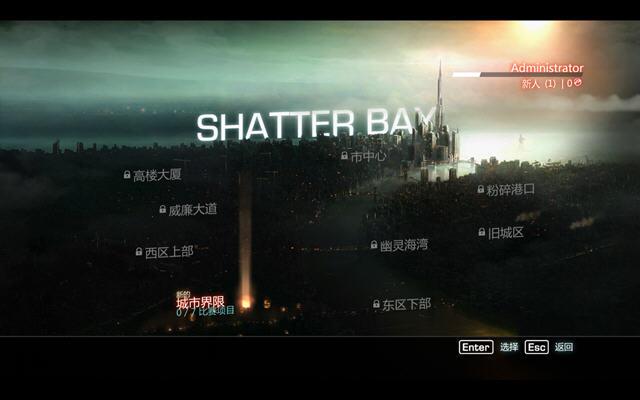 山脊赛车:无限中文硬盘版截图2