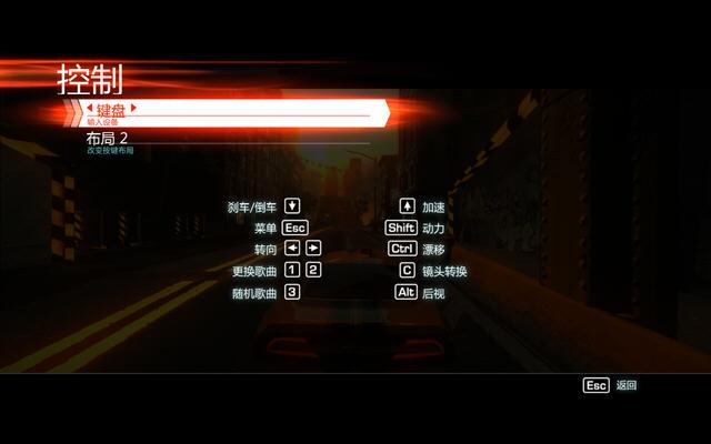 山脊赛车:无限中文硬盘版截图3