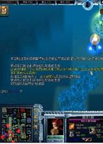 新仙剑奇侠传-七弦琴鸣