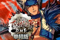 DNF地下城与勇士单机版10.0:卡勒特的覆灭硬盘最终版