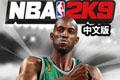 NBA2K9(NBA 2009)免安装版