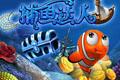 捕鱼达人之深海狩猎单机版v4.0.667