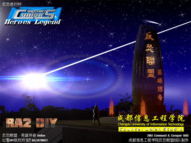 红色警戒2反恐联盟中文硬盘版截图3