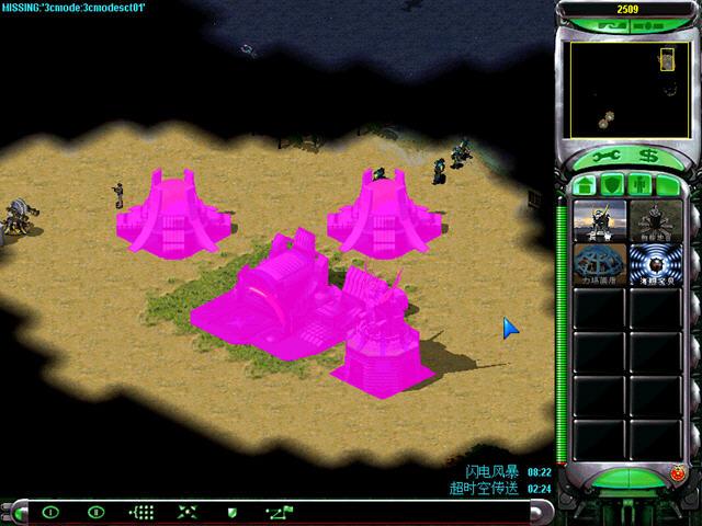红色警戒2反恐联盟中文硬盘版截图2