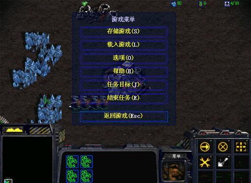 星际争霸1.08中文补丁截图2
