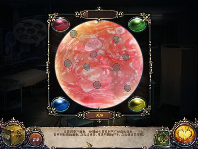 吸血鬼传说3:突围中文汉化硬盘版截图3
