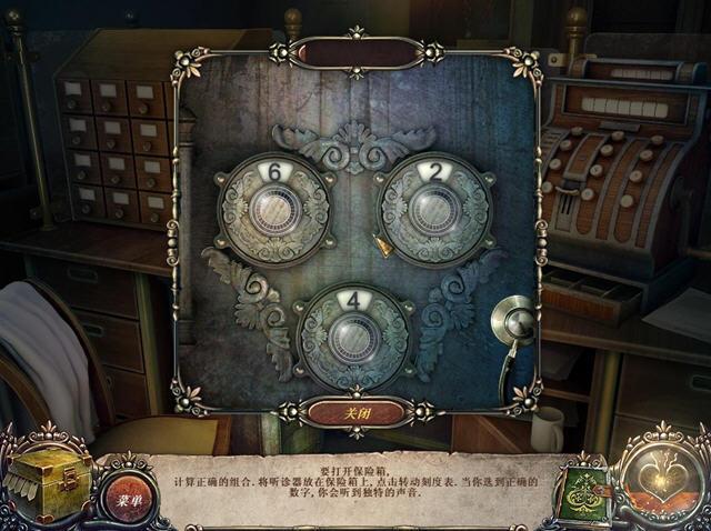 吸血鬼传说3:突围中文汉化硬盘版截图4