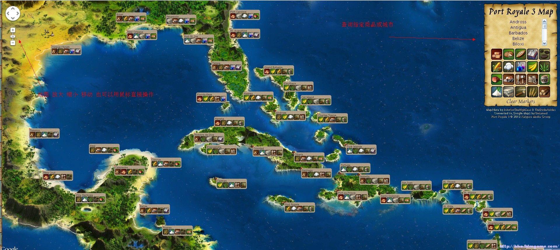 要塞3单机游戏下载_海商王3港口信息图_乐游网
