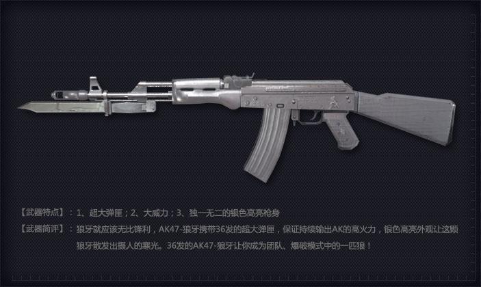 cf黑色曼陀罗新角色 新地图 新武器 新道具 功能优化