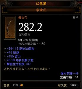 493333王中王开奖结果 3