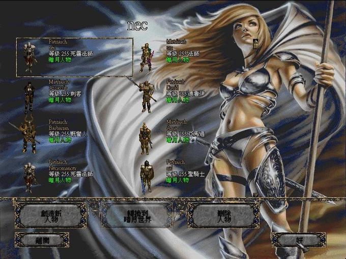 暗黑破坏神2经典mod暗月世界3.3中文硬盘版截图0