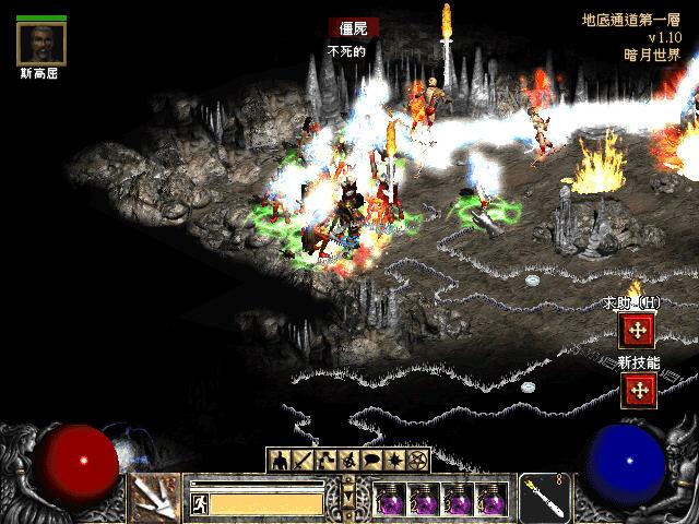 暗黑破坏神2暗月世界2017升级版截图2