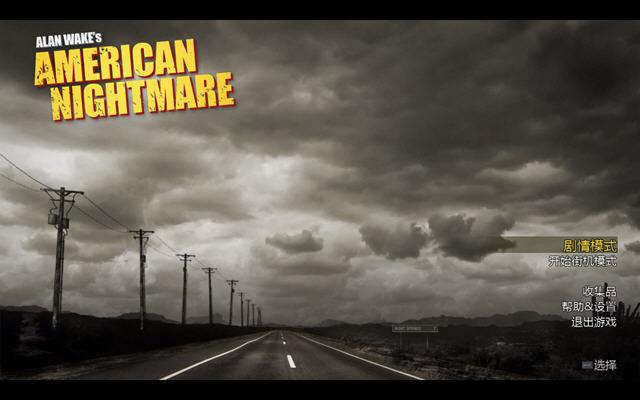心灵杀手:美国噩梦中文硬盘版截图2