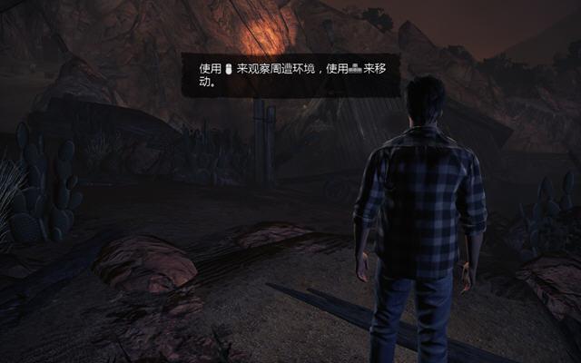 心灵杀手:美国噩梦中文硬盘版截图1