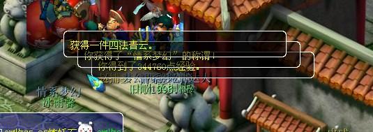 夢幻西游老玩家回歸獎勵內容詳解_樂游網